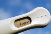 Pregnancy test (nih.gov)