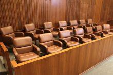Jury box (nmcourts.gov)