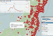 Crisis mapping Japan, 2011 (Ushahidi.com)