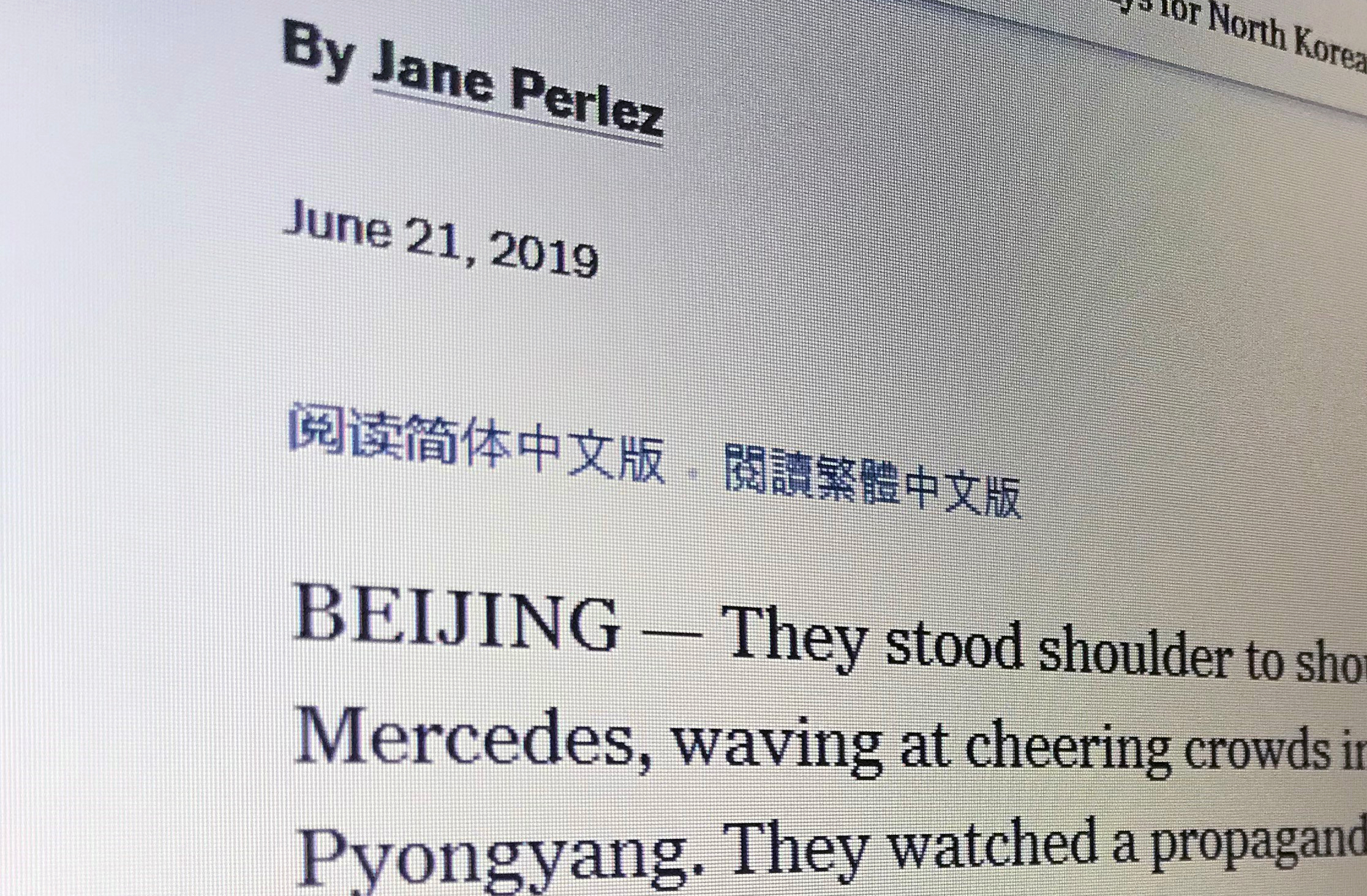 Covering China for the New York Times: 11 questions with Jane Perlez